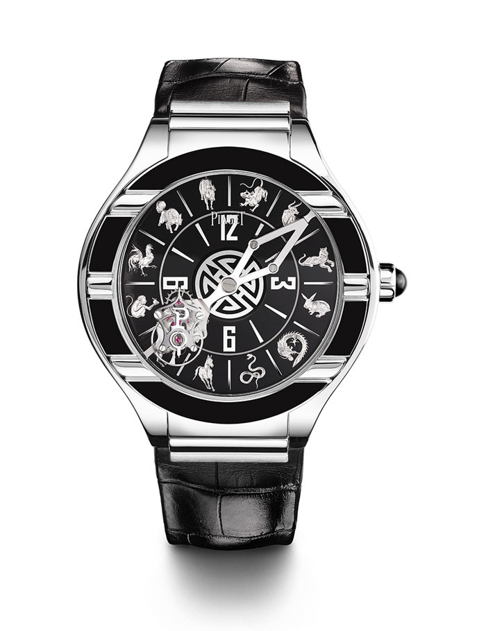 Piaget Timepiece for Chinese New Year 2017