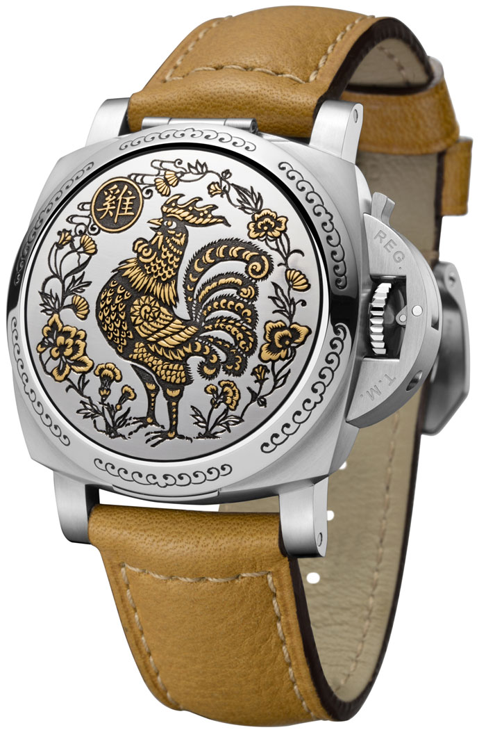 Panerai Year of the Rooster watch