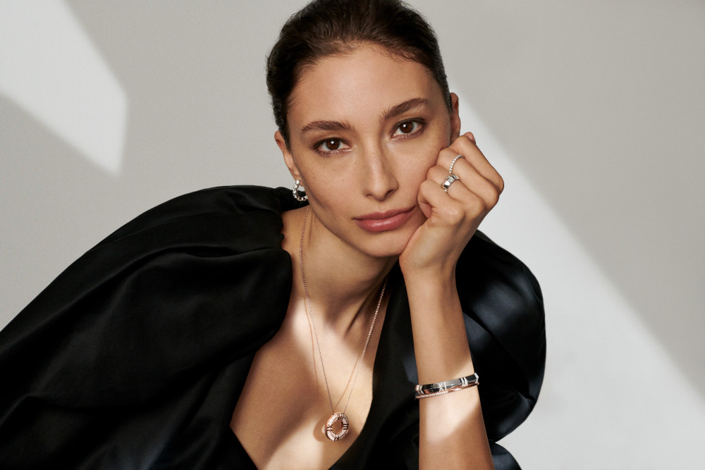 Tiffany & Co. Atlas X collection